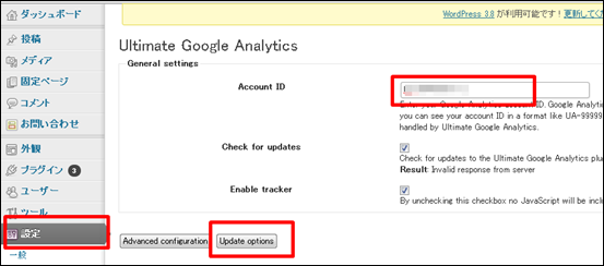 ultimategoogleanalytics4